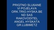 Ork.trio.hyska