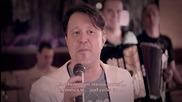 Превод - Osman Hadzic & Iskra - Ako treba da se desi • Official Video 2013