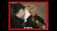 ! Капан С Капаро,  Втори Сезон - Господари На Ефира,  24.06.2009