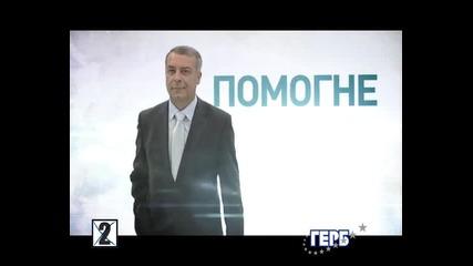 Suvorovo_живко Петров