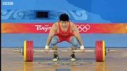 Поредно злато за Китай във вдигането на тежести - Пекин 2008