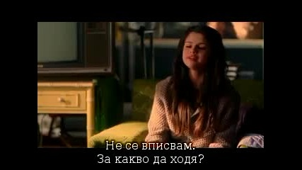 Another Cinderella Story (1/2)
