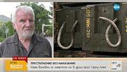 """Баща на загинал в завод """"Миджур"""": Ще стигна и до Европейския съд"""