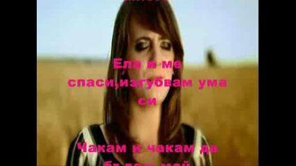 Morandi - Save Me.s Bg Subtitri
