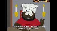 South Park С02 Е12 + Субтитри