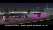 gta vice city епизод 11- Томи- поткупи, заеби ги тия поткупи