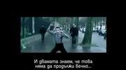 Matt Pokora - Catch Me If You Can с Бг Превод