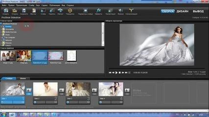 Как добавить(открыть) два проекта в программе Proshow Producer.