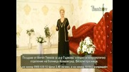 Гинка Иванова - Папазова - Музикантска китка