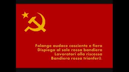 Canti Partigiani - Bandiera Rossa