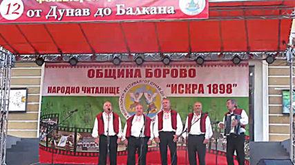 Фолклорен фестивал '' От Дунав до Балкана '' (Сезон XII - 2019 г.) 008