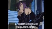 Soul Eater - Епизод 1 - Bg Sub