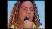 Превод David Bisbal Luna ( + Lyrics / Letra ) Луна