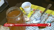 3 топ рецепти срещу грип от проф. Мермерски