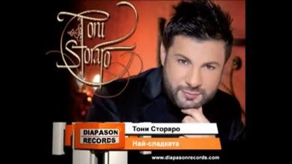 Тони Стораро - Най-сладката (audio)