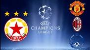 Fifa 14 С Цска в евротурнирите : Мачове срещу Милан и Ман Юнайтед от групите на Шл