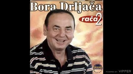 Bora Drljaca - Krajina je majka - (Audio 1999)