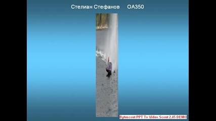 водомоторен спорт русе