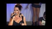 Ивана - Уnникална - Лятна фиеста 2010
