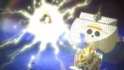 One Piece - 866 ᴴᴰ