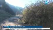 НЕЗАКОННА СЕЧ: Бракониери пребиха горски служители край Симитли