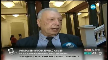 ПФ: Нямаме проблем с кандидатурата на Бъчварова