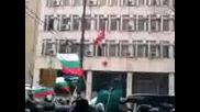 Атака Митинг На 19.02.2009