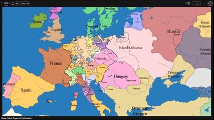 Как се е променила европа през вековете