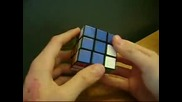 Как да подредите кубчето на рубик от всяко едно положение