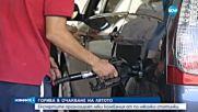 Цените на суровия петрол тръгнаха нагоре