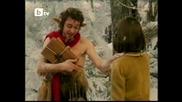 Хрониките на Нарния: Лъвът, Вещицата и Дрешникът - Бг Аудио ( Високо Качество ) Част 1 (2005)