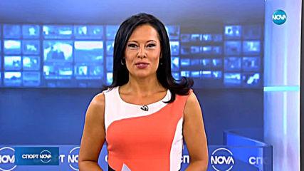Спортни новини (25.08.2019 - обедна емисия)