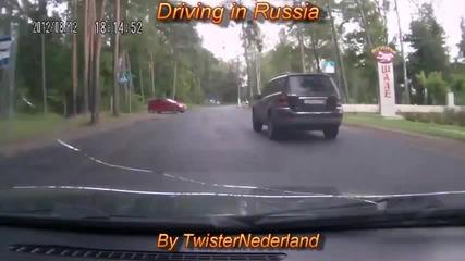 Добри шофьори ли са руснаците?