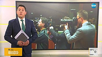 Новините на NOVA (20.06.2019 - 6.20 ч.)