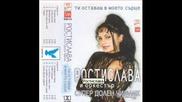 Rostoslava - Princesa