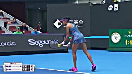 Wta 2018 China Open - Quarterfinal - Zhang Shuai vs Naomi Osaka