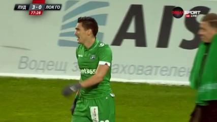 Втори гол на Кешеру осигури успеха на Лудогорец