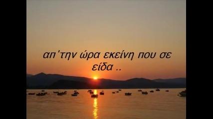 Никос Куркулис - Балада На Влюбените