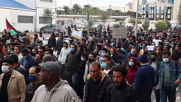 Tunisia: Protests continue in Tunis as govt bans rallies