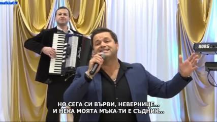 Sajo Kapic - A sad idi (hq) (bg sub)