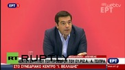 """Greece: Europe's """"erratic foreign policy of invasions"""" to blame for refugee crisis - Tsipras"""