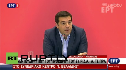 "Greece: Europe's ""erratic foreign policy of invasions"" to blame for refugee crisis - Tsipras"