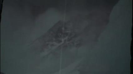 Френския Алпинист Бертран Рош