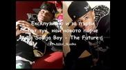 New! Soulja Boy - The Future