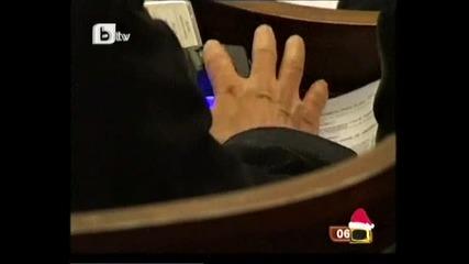 Господари На Ефира - Депутатите И Изборния Кодекс