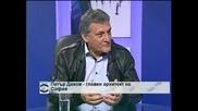 Петър Диков: Санирането ще понижи значително разходите за енергия