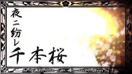 Senbon Zakura English dub