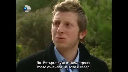 Firtina (2006) ~ Буря Еп.31 Част 1/3 Бг субтитри