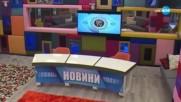 BBTV събира най-звездния екип в българския ефир - VIP Brother 2017
