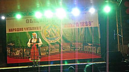 Фолклорен фестивал '' От Дунав до Балкана '' (Сезон XII - 2019 г.) 026
